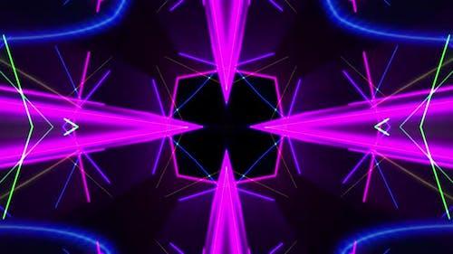 Lumière laser VJ
