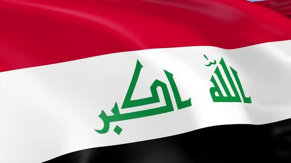 Cover Image for Iraq Flag
