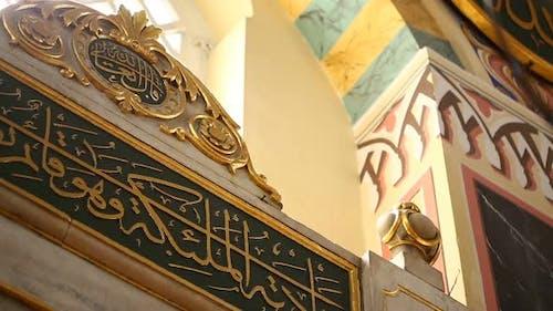 Istanbul Osmanische Große Kasimpasa-Moschee Kalligraphie