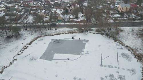 Skating Rink On The Lake