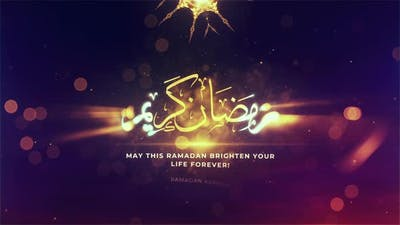 Ramadan Kareem 4K Beautiful