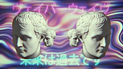 Vaporwave Loop