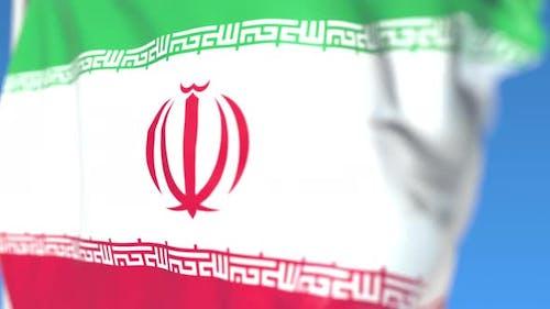 Waving National Flag of Iran