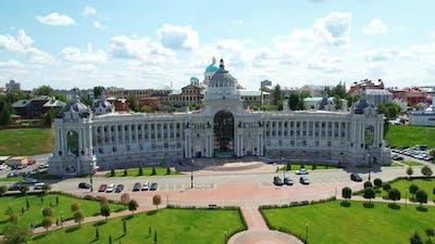 The city of Kazan, Russia.