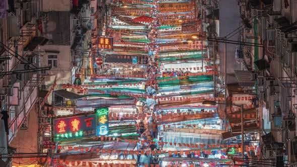 Hong Kong, China | The Night Market