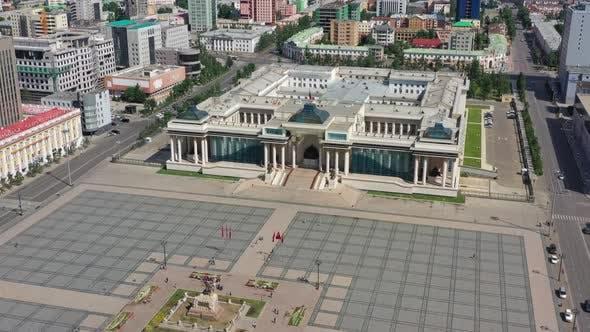 Aerial View of Sukhbaatar Square in Ulaanbaatar