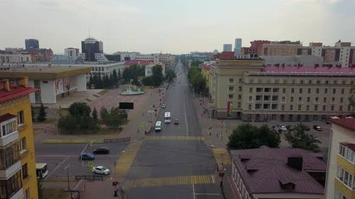Lenin Street of the City of Ufa the Main Street of the City