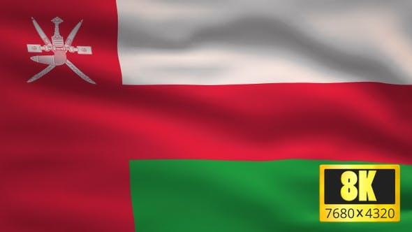 8K Oman Windy Flag Background