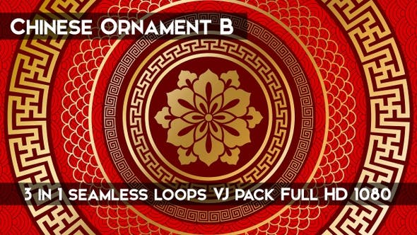 Thumbnail for Chinese Ornament B