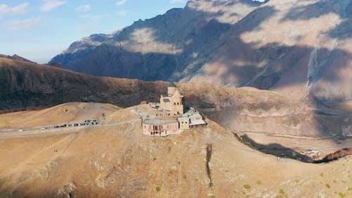 Monastery Mountains