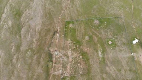 Aerial View of The Historical Inscriptions in Stone Monument Site