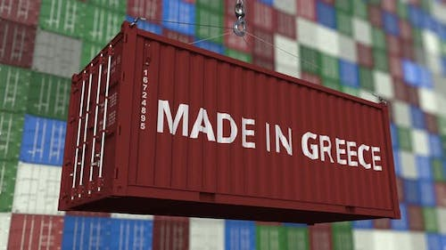 Container with MADE IN GREECE Caption
