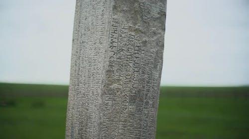 Historical Runic Alphabet Inscription in Tonyukuk Stone Monument Site