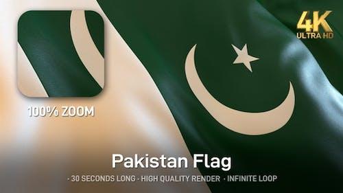 Pakistan Flag - 4K