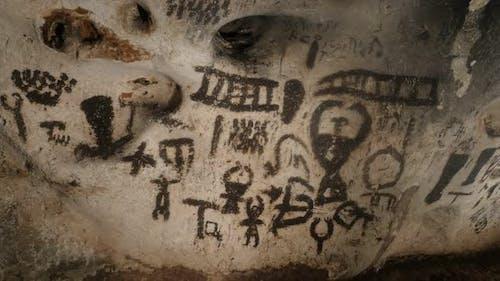 RABISHA, BULGARIA - OCTOBER 16, 2017 Famous Magura cave underground complex with prehistoric wall pa