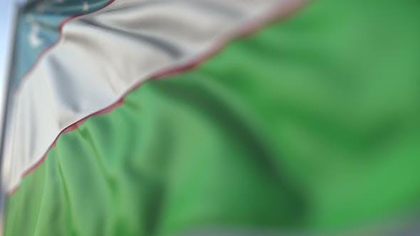 Thumbnail for Waving Flag of Uzbekistan