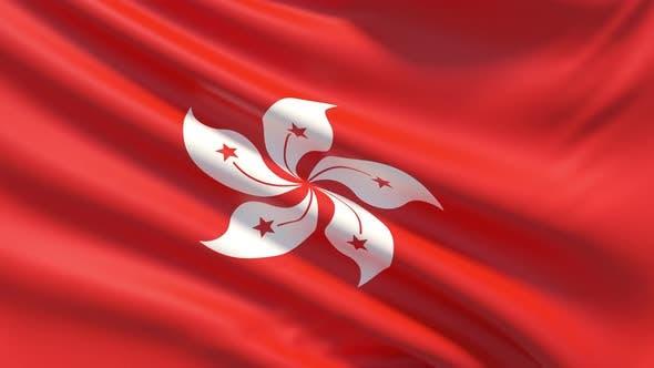 Thumbnail for The Flag of Hong Kong