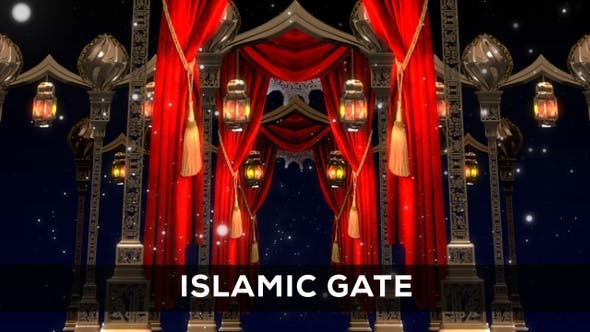 Thumbnail for Islamic Gate