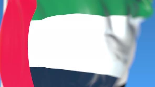 Thumbnail for Waving National Flag of the United Arab Emirates UAE