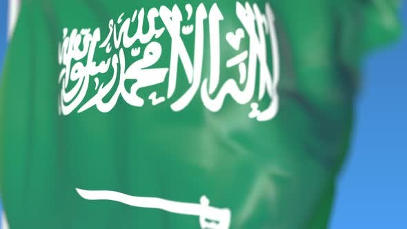 Thumbnail for Waving National Flag of Saudi Arabia