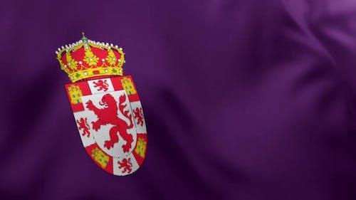 Cordoba Province Flag (Spain)