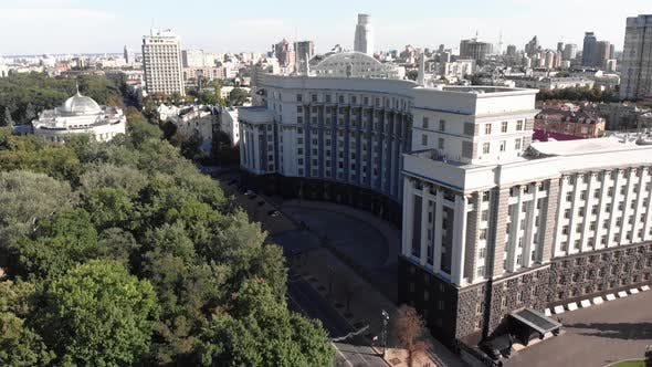 Thumbnail for Government of Ukraine, Cabinet of Ministers, Kyiv, Aerial View