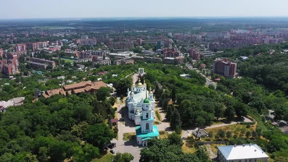 Thumbnail for Poltava City Holy Assumption Cathedral and Modern District