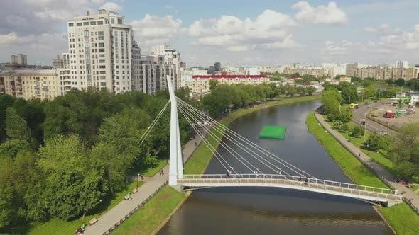 Famous Bridge in Kharkov City