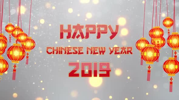 Thumbnail for Chinese New Year Wishes 1