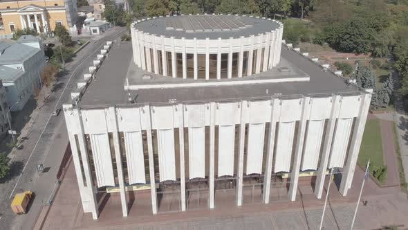 Thumbnail for Ukrainian House on the European Square in Kyiv. Ukraine. Aerial View