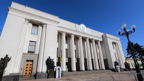 Building of the Ukrainian Parliament in Kyiv  Verkhovna Rada
