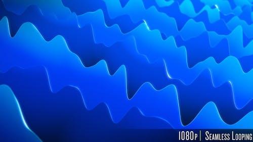 Digital Audio Waves Loop