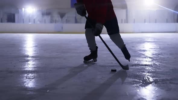 Dark Ice Arena