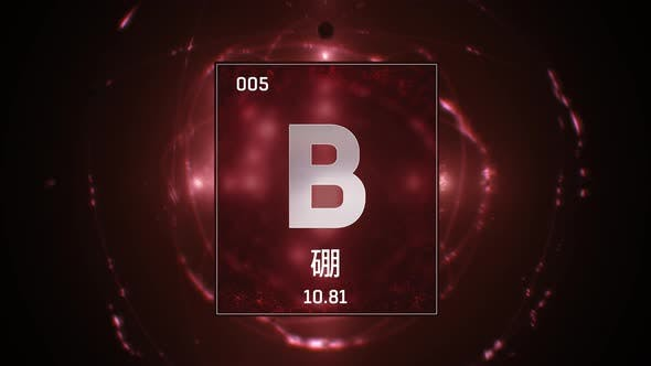 Thumbnail for Boron as Element 5 of the Periodic Table on Red Background in Chinese Language