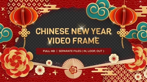 Thumbnail for Chinese New Year Video Frame