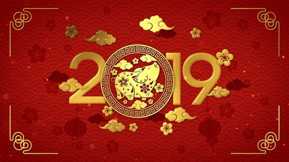 Cover Image for Chinese New Year
