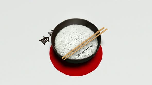 Thumbnail for Japanease Rice Bowl