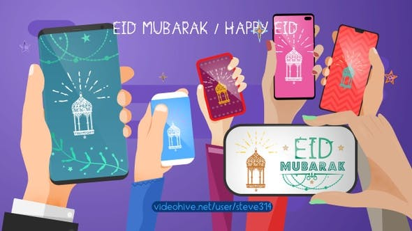 Thumbnail for Eid Mubarak / Happy Eid al-Fitr / Eid al-Adha Social Media Share