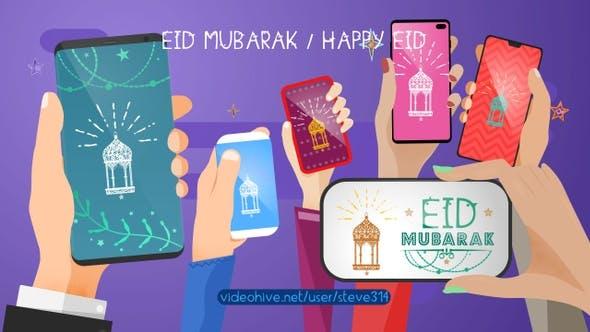 Eid Mubarak / Happy Eid al-Fitr / Eid al-Adha Social Media Share