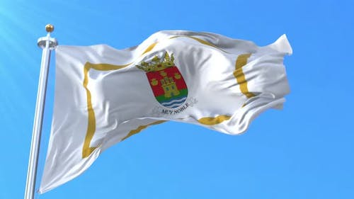 Santiago Del Estero City Flag, Argentina