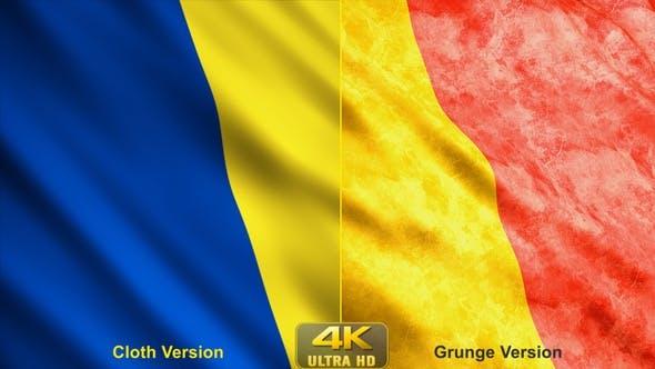 Rumänien Flaggen