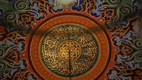 Thumbnail for Istanbul Ottoman Grand Kasimpasa Mosque Dome Calligraphy