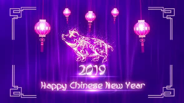 Thumbnail for Chinese New Year 2019 V2