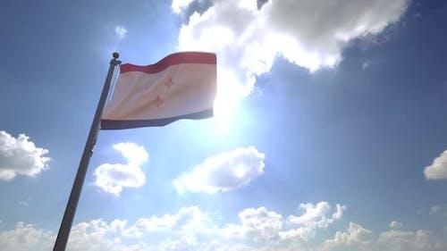 New Orleans City Flag (Louisiana) on a Flagpole V4