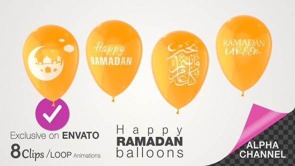 Thumbnail for Ramadan Kareem