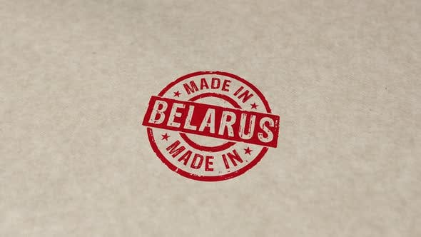 Made in Belarus stamp and stamping