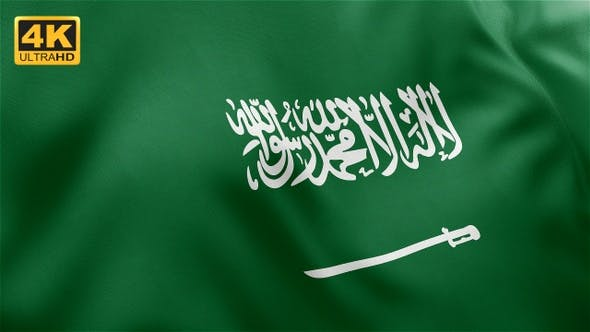 Thumbnail for Flagge von Saudi-Arabien - 4K