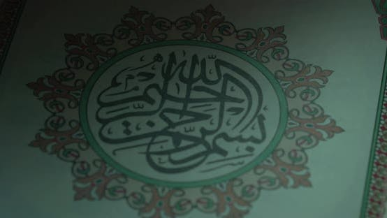 Thumbnail for Holy Quran On Book Rest Partial Light Rotation