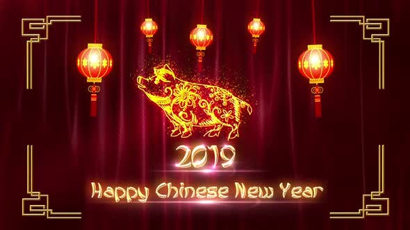 Thumbnail for Chinese New Year 2019 V1
