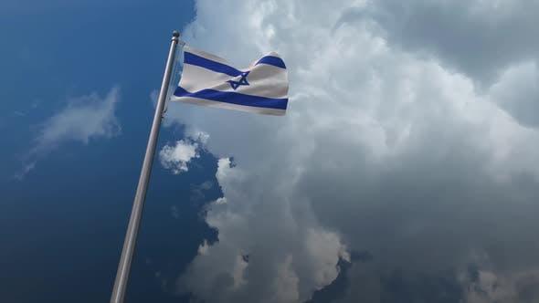 Israel Flag Waving 2K